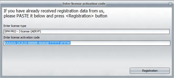 a pdf password security registration key